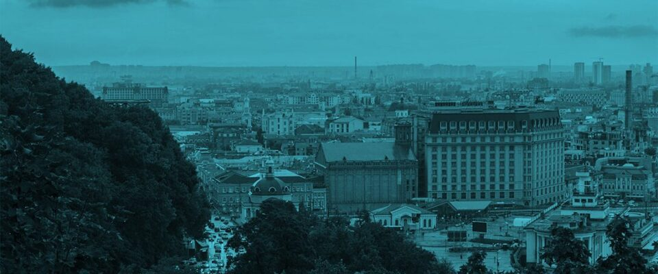 Municipal Financing Conference in Ukraine