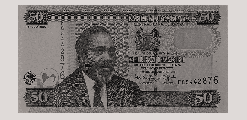TCX develops African local-currency bond markets